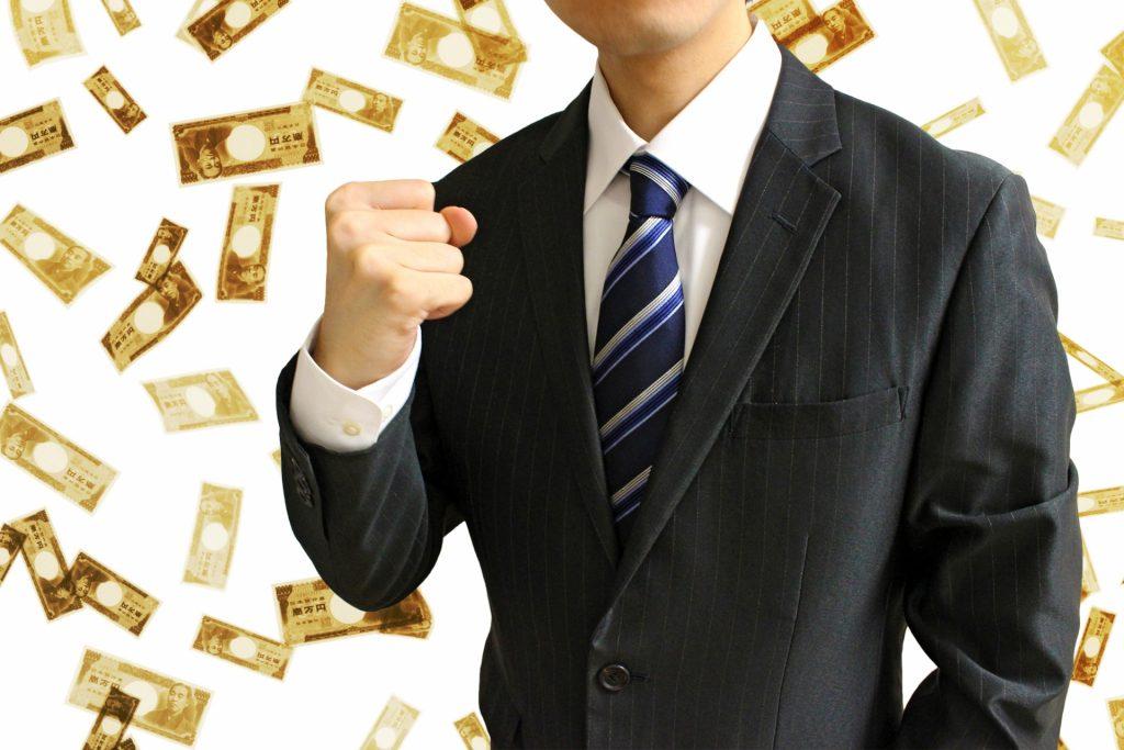 お金を稼ぎながら、売れるスキルを身につけるオススメの方法